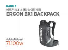 Rank3 에르곤 BX1백팩